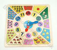 £8.99 Educational Learning Clock